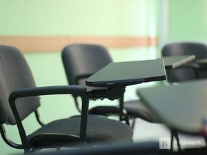 Два нижегородских вуза перешли на дистанционное обучение