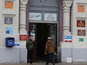 25-е место по уровню безработицы в России заняла Нижегородская область