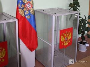 Избирательные участки открылись в Нижегородской области