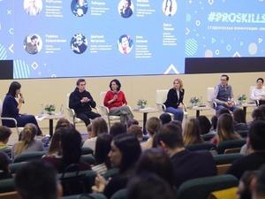 Студенческая конференция #ProSkills прошла в главном офисе Волго-Вятского банка