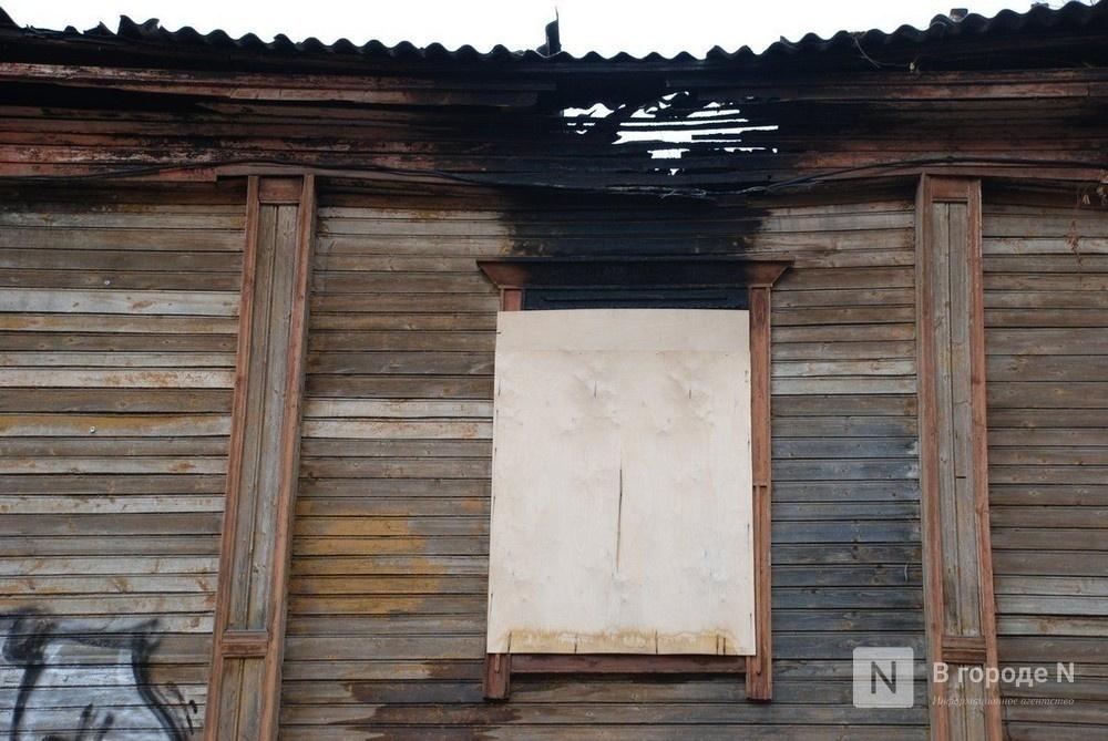 16 ветхих домов снесут в Московском районе - фото 1