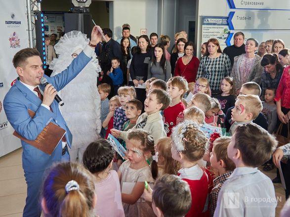 «Луидор» устроил новогоднее гулянье для сотен нижегородцев и их детей - фото 26