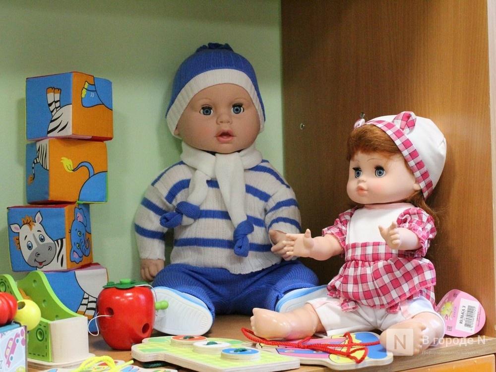 Проекты трех нижегородских детсадов прошли госэкспертизу - фото 1