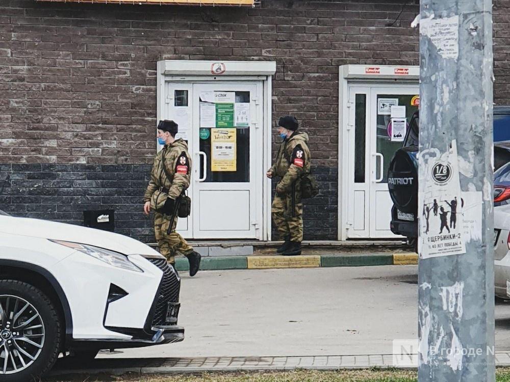Нижегородская полиция следит, чтоб кафе не работали, а граждане не нарушали режим самоизоляции - фото 1