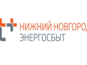 Нижегородский филиал ЭнергосбыТ Плюс усиливает работу с должниками за отопление и горячую воду