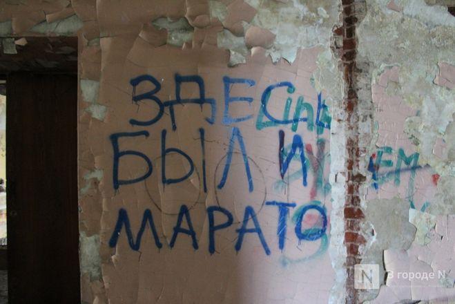 Здесь пела Пугачева: во что превратился нижегородский ДК имени Ленина  - фото 54