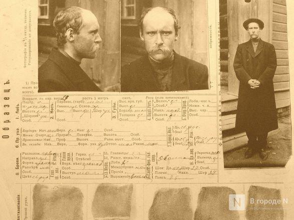 Призраки и тайны Нижегородского острога: что скрывает старейшая городская тюрьма - фото 25
