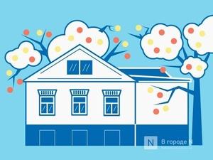 Как в Нижнем Новгороде спасают архитектуру без бюджетных костылей