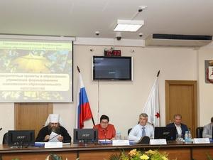 Ежегодная педагогическая конференция состоялась в Нижнем Новгороде