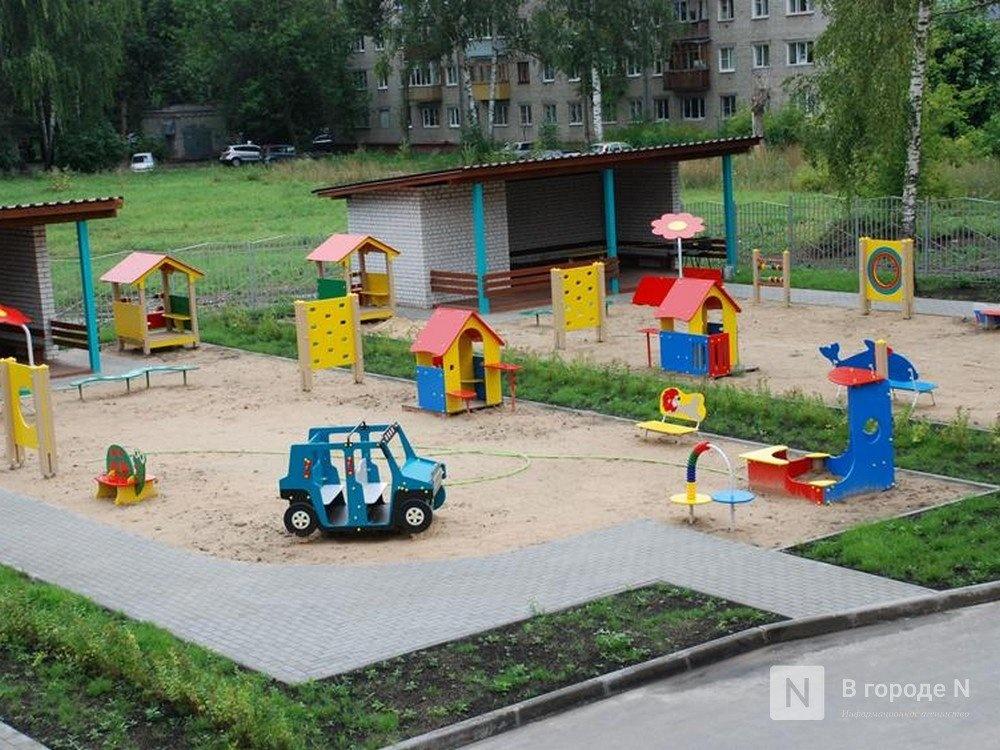 Депутаты поддержали передачу участка в Канавинском районе под детсад - фото 1