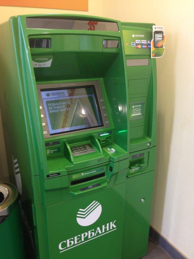 В России набирает обороты новый способ обмана владельцев карт «Сбербанка»  - фото 2