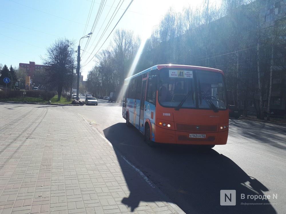 Ни один частный перевозчик Нижнего Новгорода не получил выплаты - фото 1