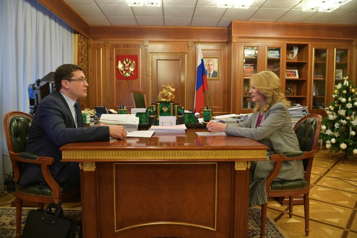 Никитин обсудил с Татьяной Голиковой вакцинацию от COVID-19 в Нижегородской области - фото 1
