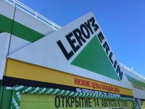 Нашествие «зеленых»: в Нижнем Новгороде открылся первый «Леруа Мерлен» (ФОТО)