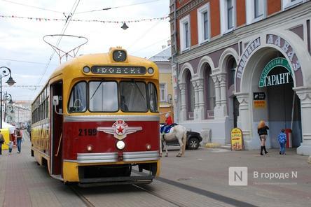Закупку 11 ретро-трамваев отменила мэрия Нижнего Новгорода
