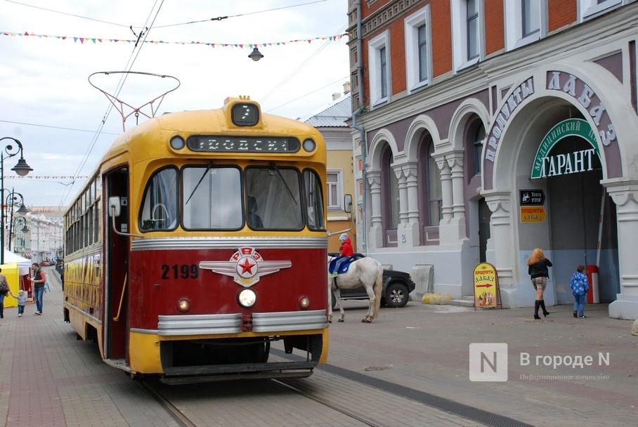 Жалоба на закупку ретро-трамваев для Нижнего Новгорода отозвана - фото 1