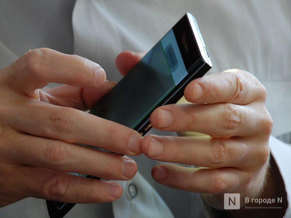 Почему непрерывно работающий смартфон - это опасно, и как часто его нужно перезагружать - фото 1