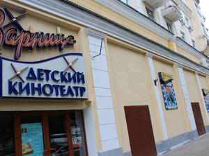 В Приокском районе обновили центр культуры и кино «Зарница»