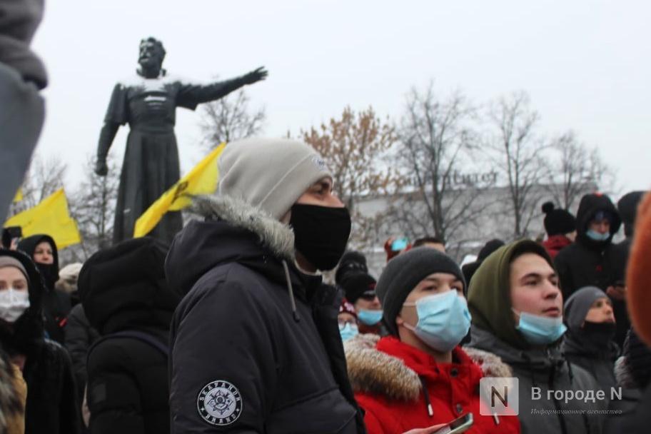 Глеб Никитин дал оценку митингу за Навального в Нижнем Новгороде - фото 1