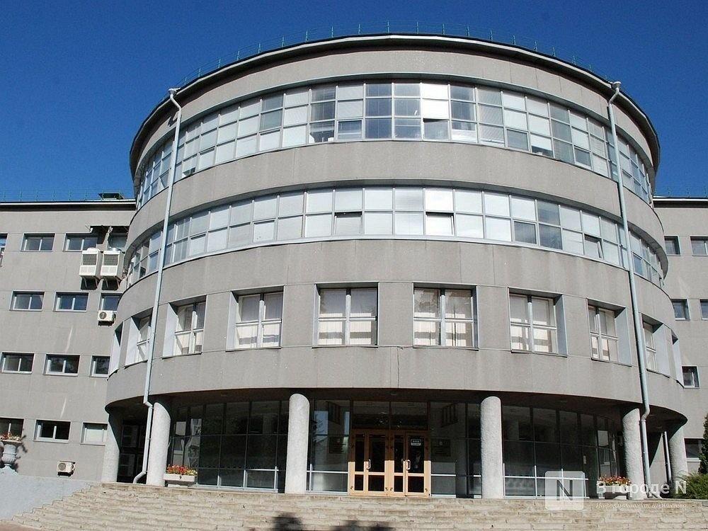 Структура городской администрации изменилась в Нижнем Новгороде - фото 1