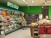 Цены на лук и морковь снизились в Нижегородской области