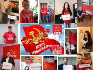 Нижегородцам предложили заменить первомайские демонстрации онлайн-акцией #ПервомайДома