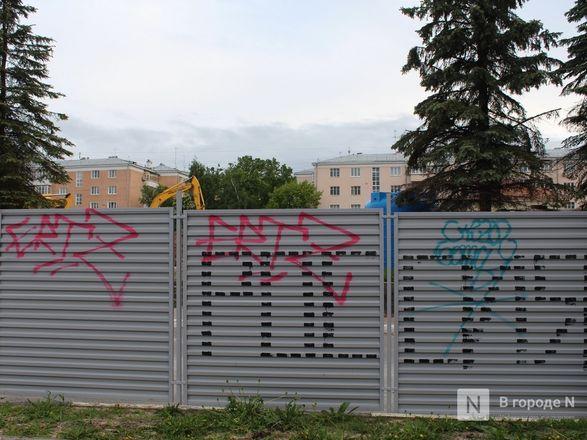 «Россию» сровняли с землей: завершен демонтаж гостиницы на Верхневолжской набережной - фото 8
