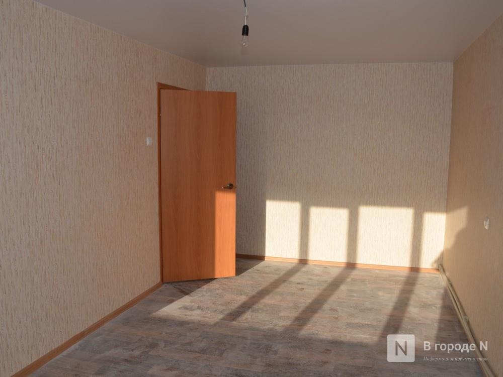 Жилищный сертификат на 470 тысяч рублей могут получить многодетные семьи в Нижегородской области - фото 1