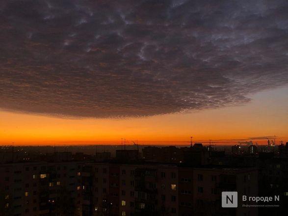 Утреннее небо поразило жителей Нижнего Новгорода - фото 8
