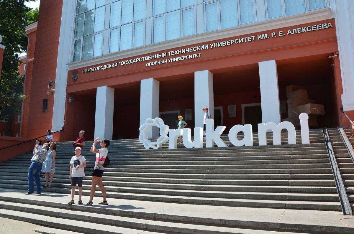 По стопам Кулибина: фестиваль изобретателей Rukami впервые прошел в Нижнем Новгороде - фото 1