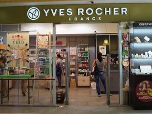 Нижегородцев пригласили на распродажу французской косметики