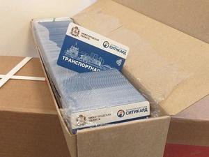 Нижегородцы могут активировать транспортную карту на почте и в киосках печати