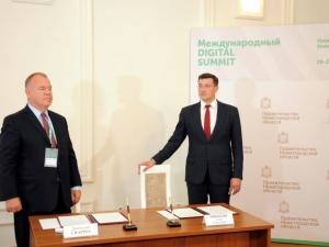 Компания Cisco окажет Нижегородской области содействие в развитии информационных технологий