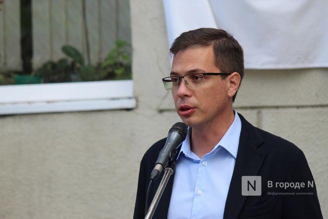 Пореченков и Сельянов открыли мемориальную доску Балабанову в Нижнем Новгороде - фото 27